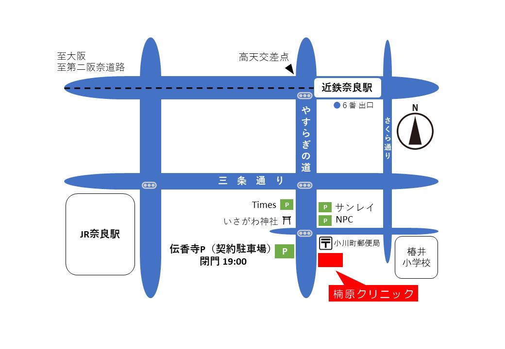 クリニック地図 ver2